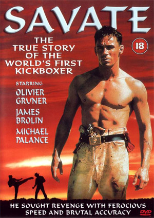 Сават / Savate (1995) DVDRip